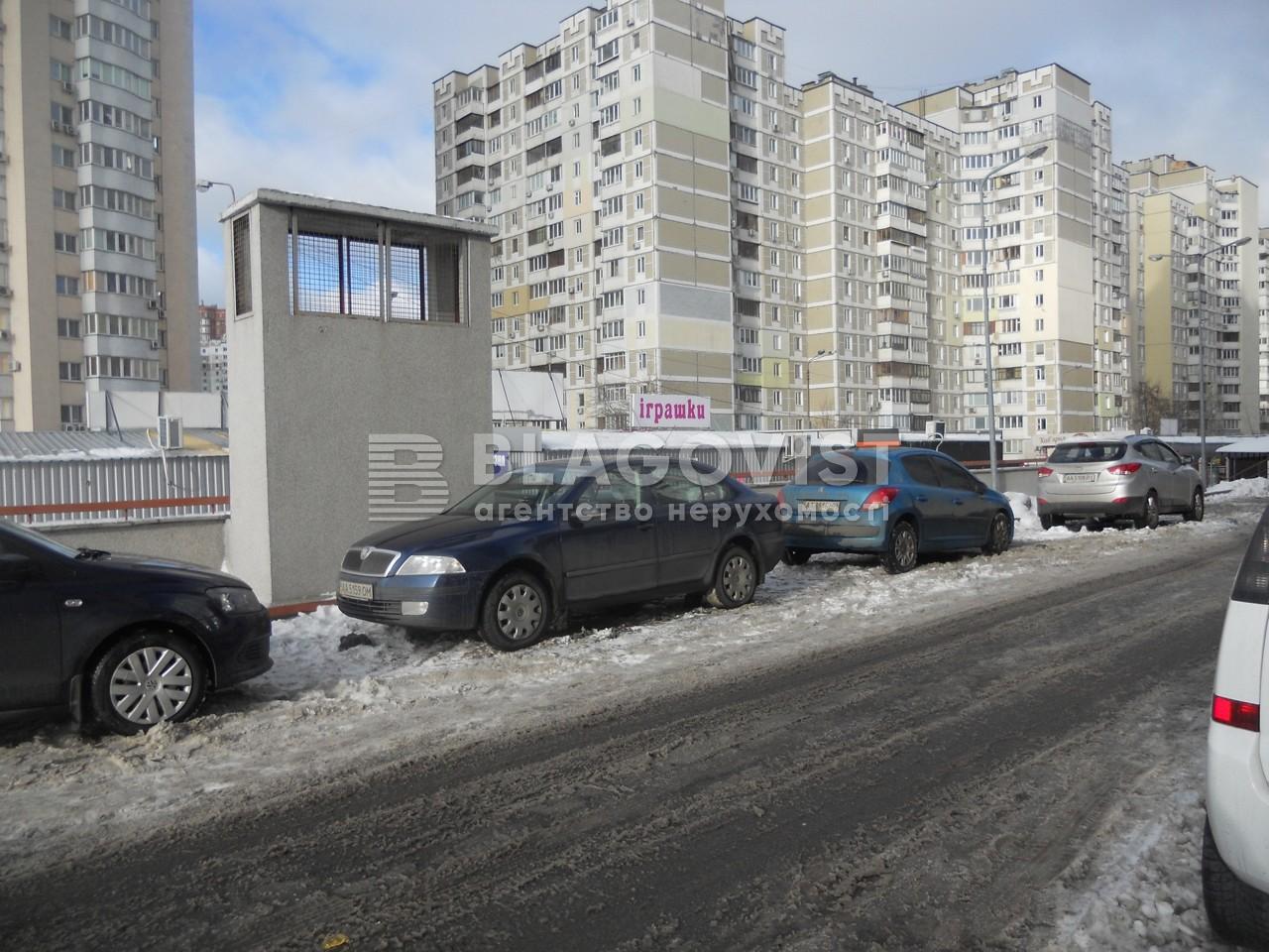 Квартира Z-2490, Срибнокильская, 3в, Киев - Фото 10