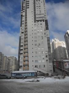 Квартира Z-2490, Срибнокильская, 3в, Киев - Фото 11
