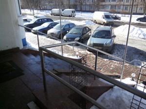Квартира Z-1198295, Котельникова Михаила, 1, Киев - Фото 4
