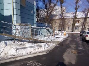 Квартира Z-1198295, Котельникова Михаила, 1, Киев - Фото 5