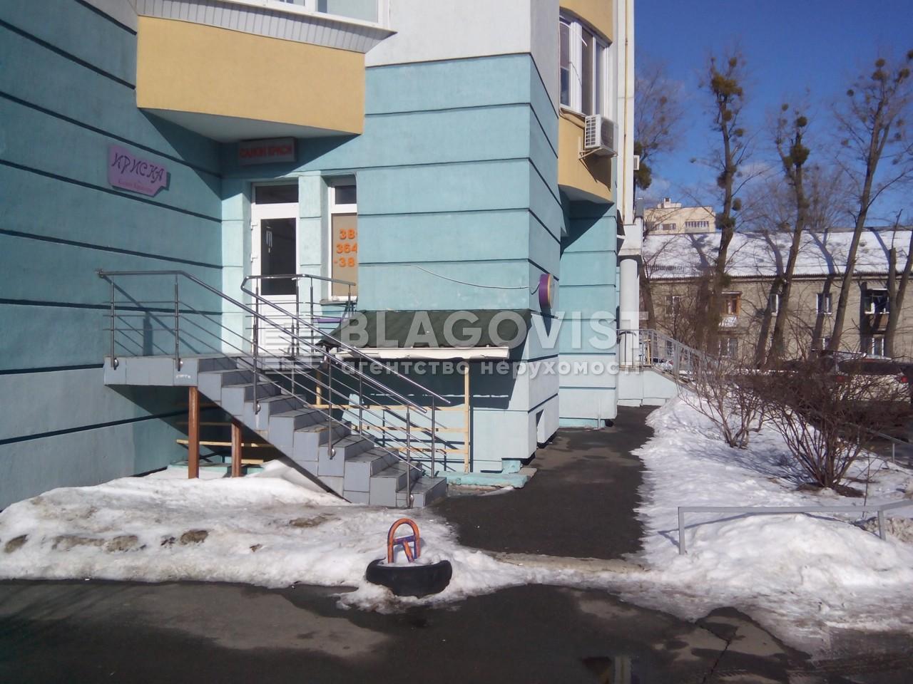 Квартира Z-1198295, Котельникова Михаила, 1, Киев - Фото 7