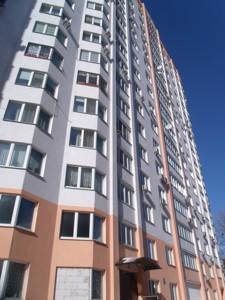 Квартира Краснова Николая, 19, Киев, Z-1842554 - Фото3