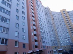 Квартира Краснова Николая, 19, Киев, Z-1893559 - Фото 11