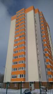 Квартира Комарова Космонавта просп., 46корп.2, Киев, C-103654 - Фото1