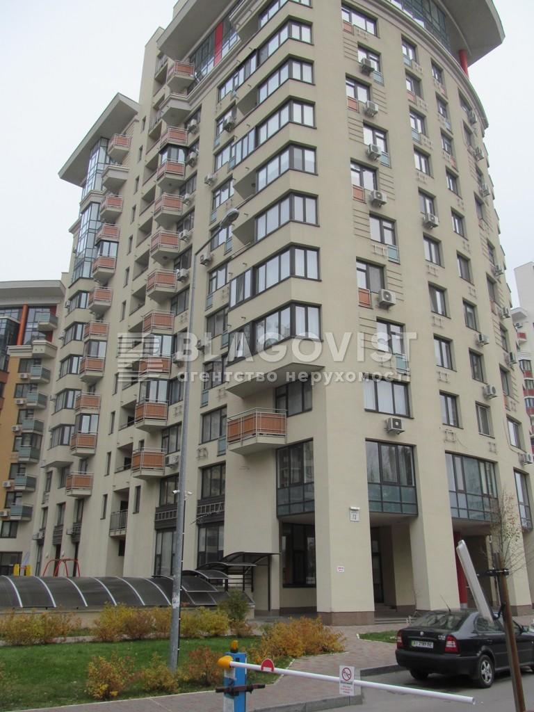 Квартира A-109557, Ломоносова, 73е, Київ - Фото 1