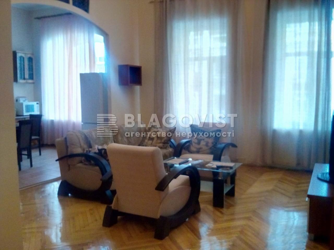 Квартира Z-1383574, Сечевых Стрельцов (Артема), 31, Киев - Фото 5