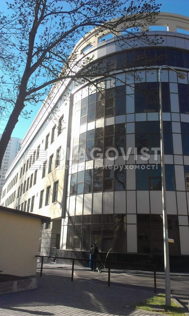 Бізнес-центр, H-38973, Коновальця Євгена (Щорса), Київ - Фото 1