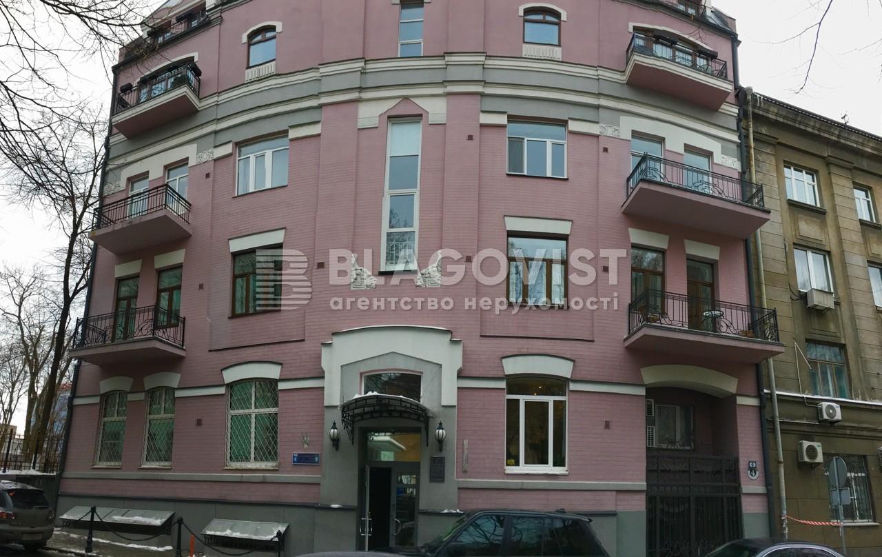 Квартира F-38774, Козловского Ивана пер., 4, Киев - Фото 3