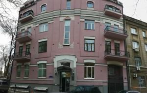 Офис, Козловского Ивана пер., Киев, Z-97563 - Фото3