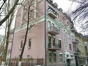 Офис, Козловского Ивана пер., Киев, Z-97563 - Фото1