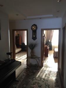 Квартира Герцена, 17-25, Киев, D-31603 - Фото 12