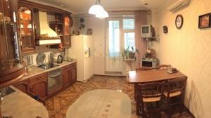 Квартира Герцена, 17-25, Киев, D-31603 - Фото 10