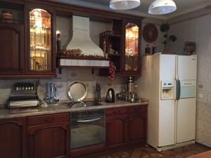 Квартира Герцена, 17-25, Киев, D-31603 - Фото 11