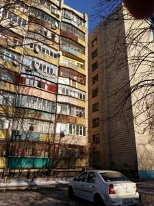 Квартира Комарова Космонавта просп., 17а, Киев, Z-568563 - Фото2