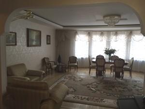 Квартира Герцена, 17-25, Киев, D-31603 - Фото 3