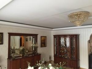 Квартира Герцена, 17-25, Киев, D-31603 - Фото 6