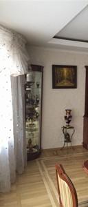 Квартира Герцена, 17-25, Киев, D-31603 - Фото 7