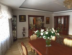 Квартира Герцена, 17-25, Киев, D-31603 - Фото 5