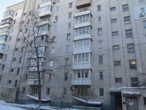 Квартира Оболонская, 25, Киев, Z-82172 - Фото