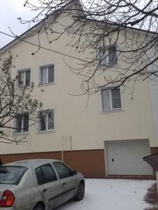 Дом Голосеевский пер., Киев, X-35746 - Фото
