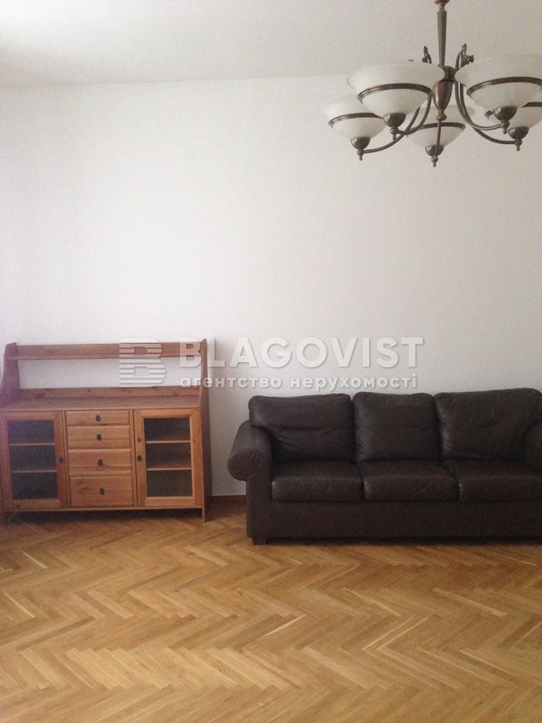 Дом X-35746, Голосеевский пер., Киев - Фото 6