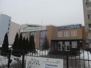Квартира Драгоманова, 2б, Київ, H-38967 - Фото 10