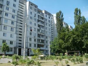 Квартира Бориспольская, 28а, Киев, Z-90058 - Фото