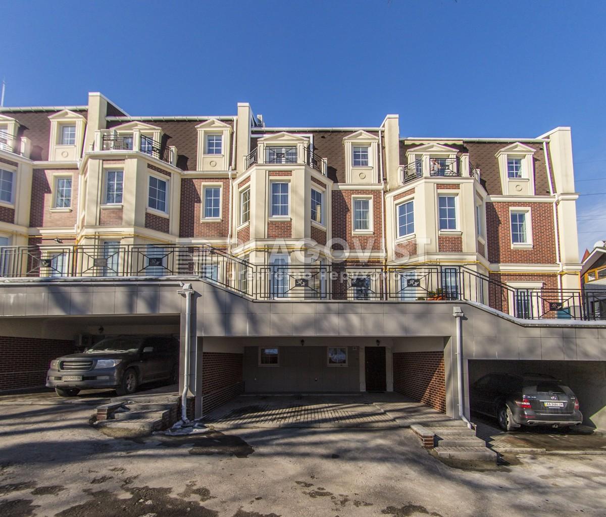 Будинок A-107566, Докучаєвський пров., Київ - Фото 2