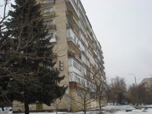 Нежилое помещение, Метрологическая, Киев, X-2842 - Фото1