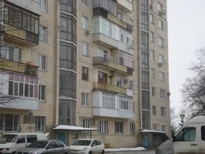 Квартира Метрологическая, 14б, Киев, X-24030 - Фото 6