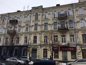 Квартира Спасская, 8а, Киев, R-20456 - Фото1
