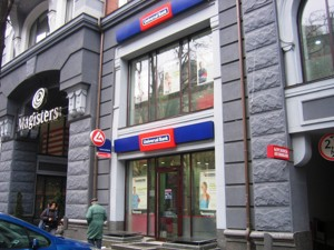Офис, Владимирская, Киев, R-4436 - Фото3