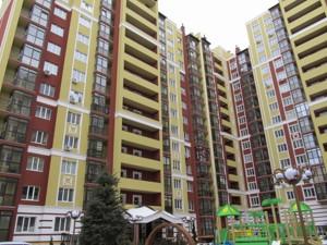 Квартира Украинская, 83б, Ирпень, Z-588728 - Фото 3