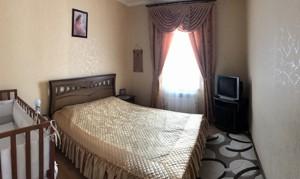 Дом Евминка, F-37467 - Фото 8