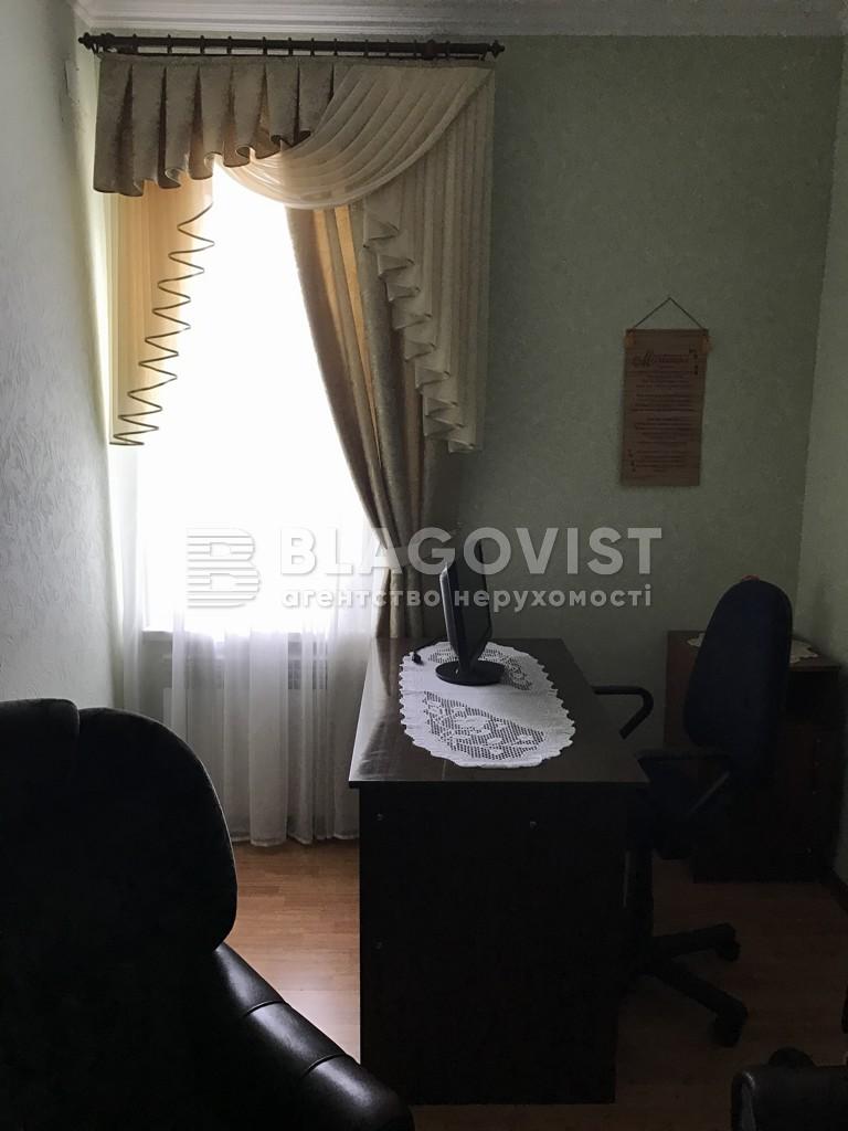 Дом F-37467, Евминка - Фото 12