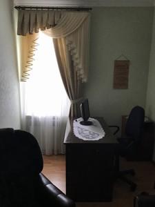 Дом Евминка, F-37467 - Фото 12