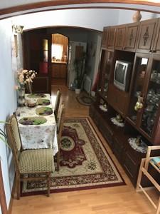 Дом Евминка, F-37467 - Фото 17