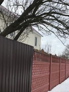 Дом Евминка, F-37467 - Фото 25