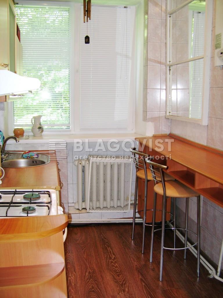 Квартира R-4344, Богомольца Академика, 2, Киев - Фото 13