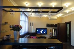 Квартира Коновальця Євгена (Щорса), 32б, Київ, R-4190 - Фото 6