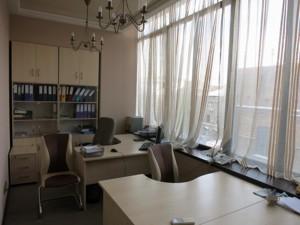 Офис, Шота Руставели, Киев, E-35975 - Фото3