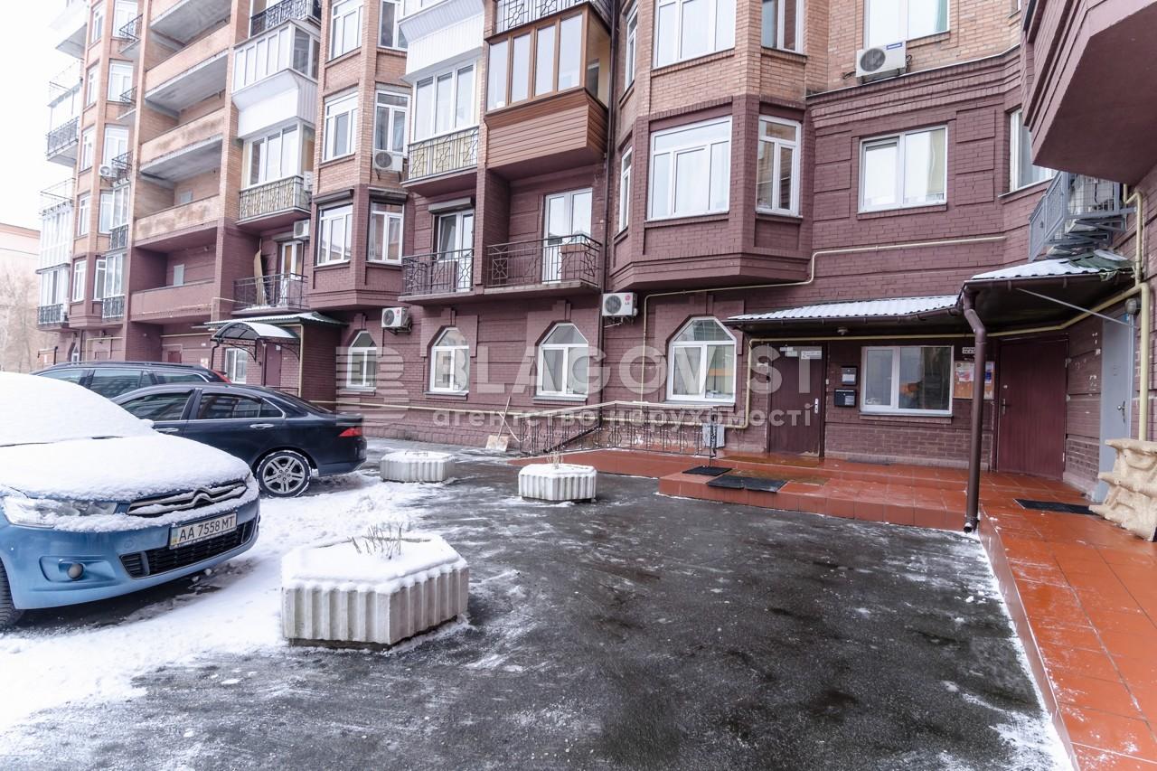 Квартира F-37453, Введенська, 29/58, Київ - Фото 21