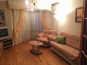 Квартира Нижній Вал, 41, Київ, F-37461 - Фото3