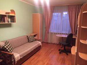 Квартира Нижний Вал, 41, Киев, Z-611154 - Фото 4