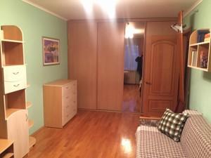 Квартира Нижний Вал, 41, Киев, Z-611154 - Фото 5