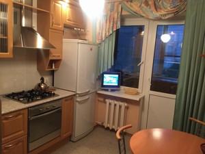 Квартира Нижний Вал, 41, Киев, Z-611154 - Фото 6