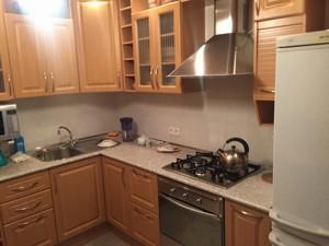 Квартира Нижний Вал, 41, Киев, Z-611154 - Фото 7