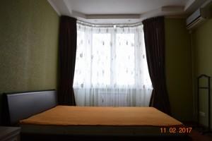 Квартира H-23440, Руданського Степана, 4/6, Киев - Фото 6