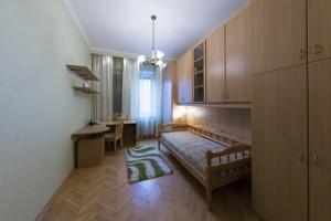 Квартира Бехтеревський пров., 14, Київ, F-24240 - Фото 11