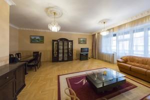 Квартира Бехтеревский пер., 14, Киев, F-24240 - Фото